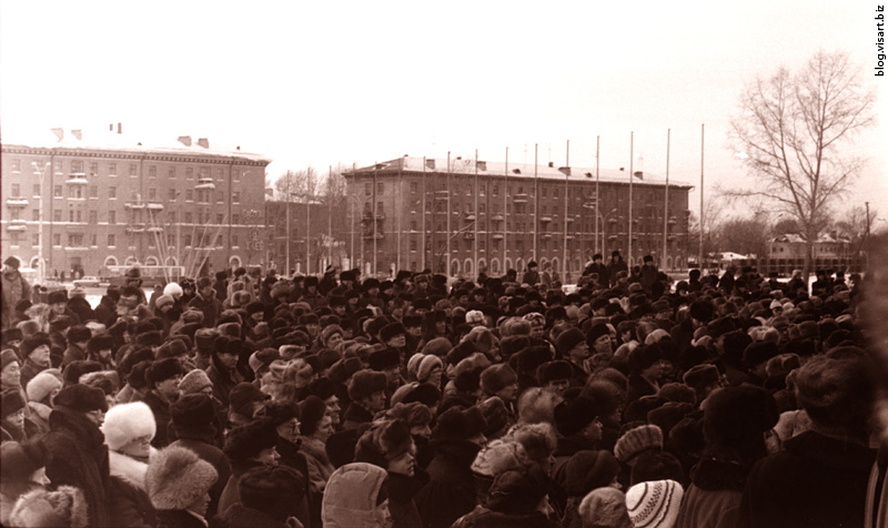 1991 январь 26 Новосибирск. Митинг против диктатуры