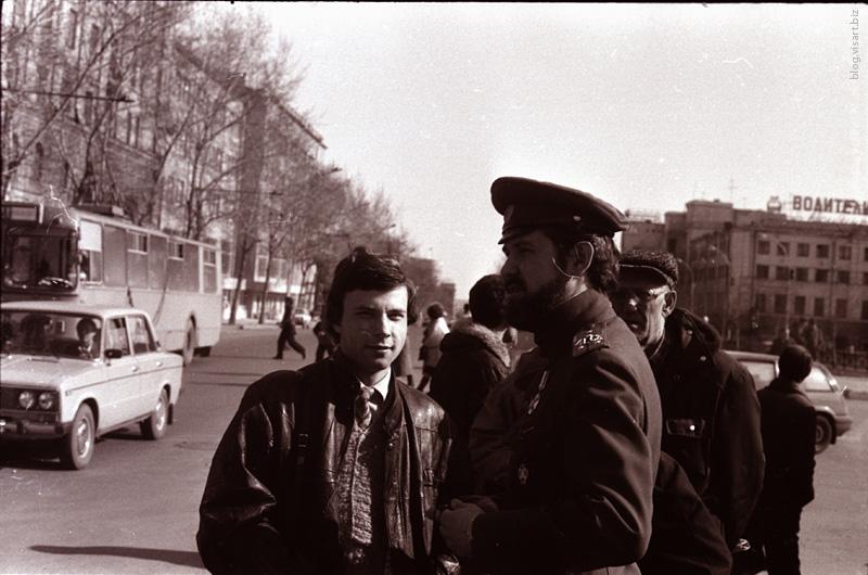 1992 Новосибирск