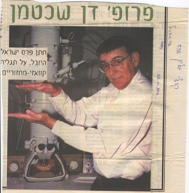 Prof. Daniel Shechtman in Haifa Technion