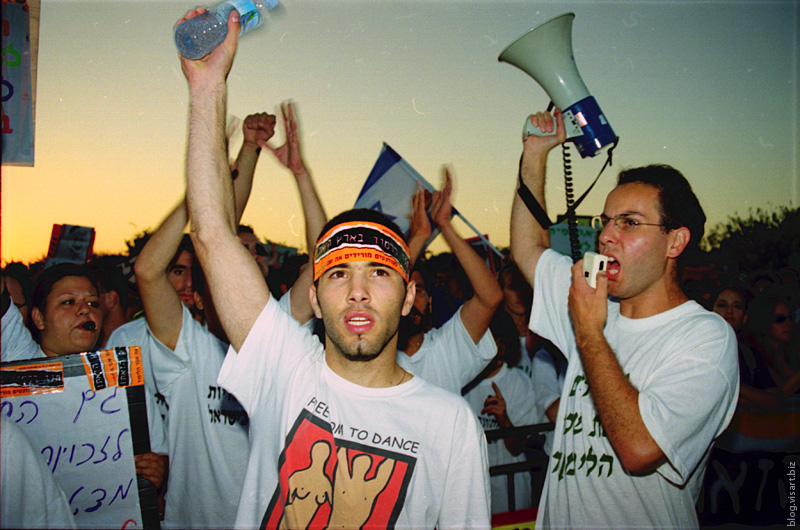 Israel student Strike in 1998.