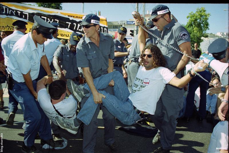Israel student strike 1998