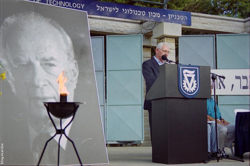 Ноябрь 1998 года. День поминовения Рабина