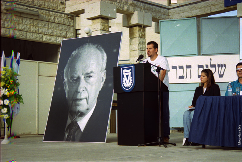 Rabin rememberence day - november 1998