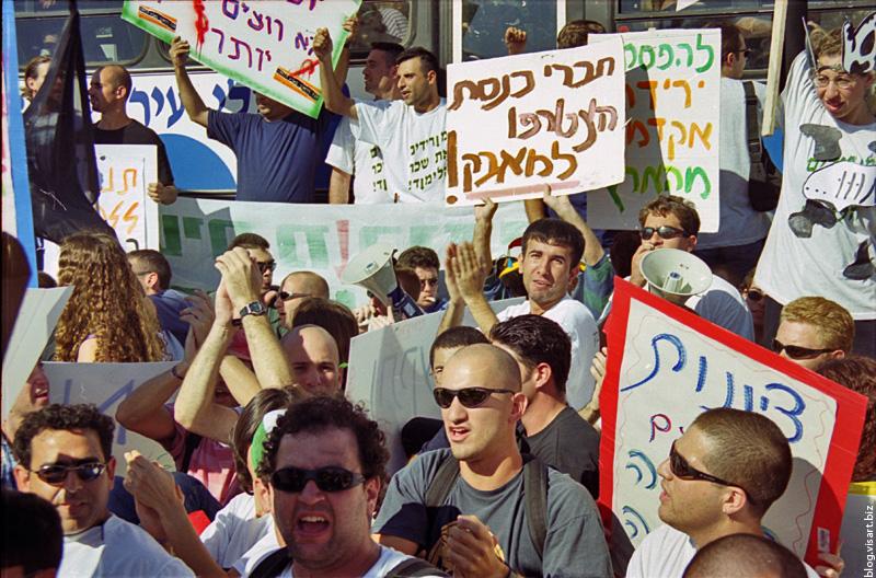 Забастовка студентов Израиль 1998