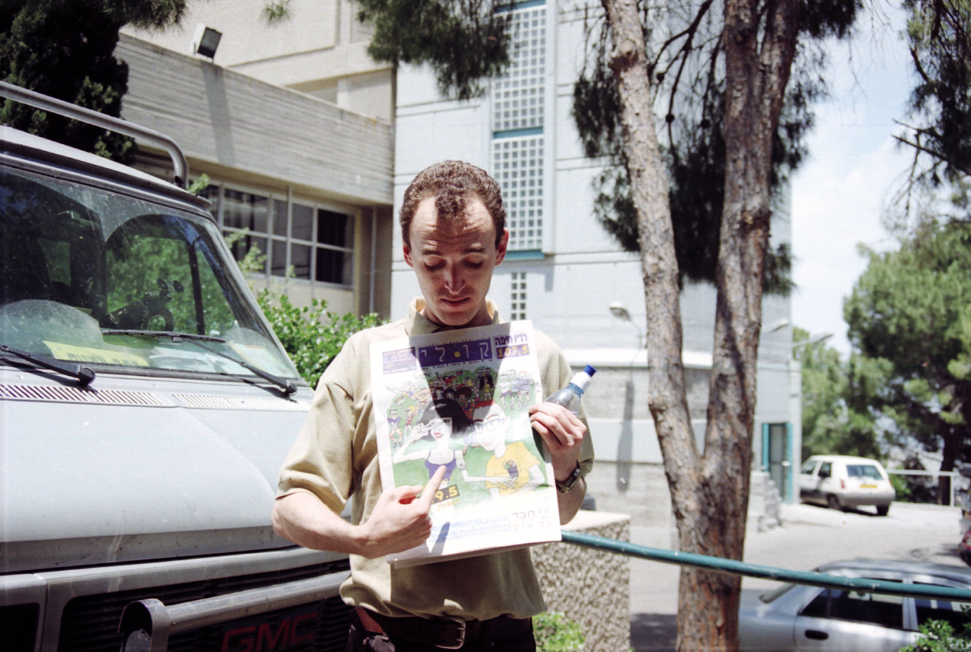 Technion - student day 1998 Shalom Asayag
