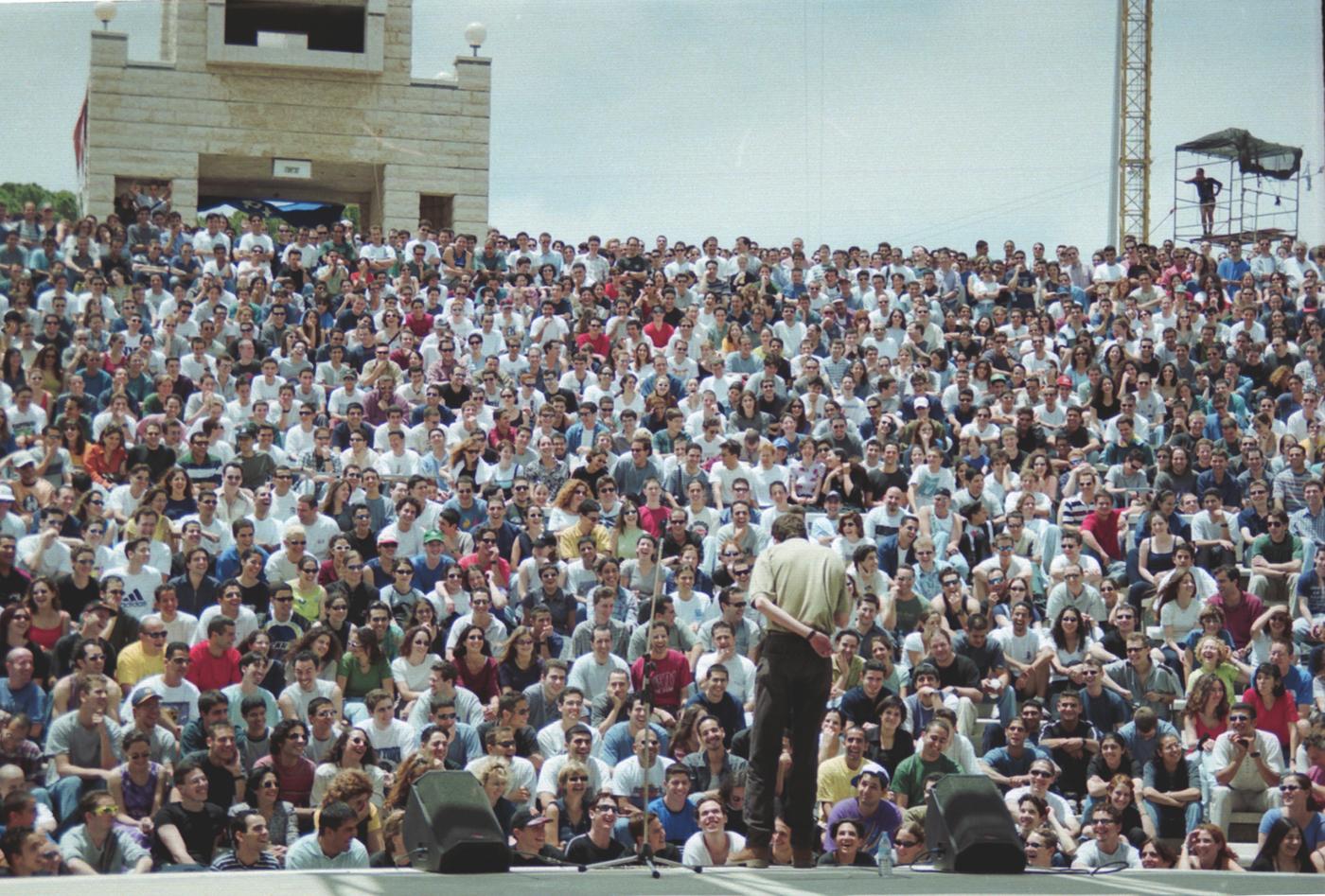 День Студента – Технион 1998 – Асаяг
