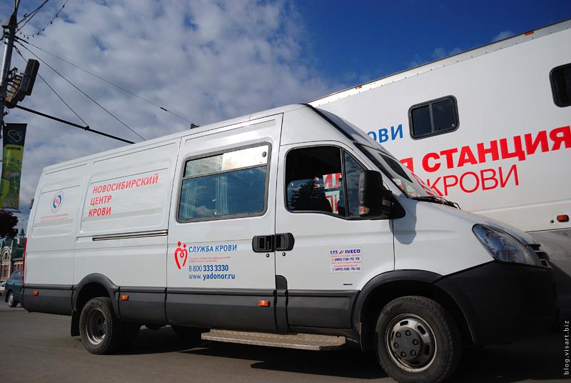 В центре Новосибирска напротив скульптурной композиции, посвящённой В.И. Ленину,  развернут мобильный пункт сдачи крови