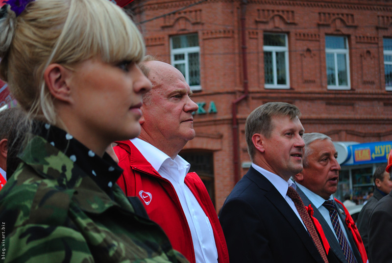 Зюганов в Новосибирске