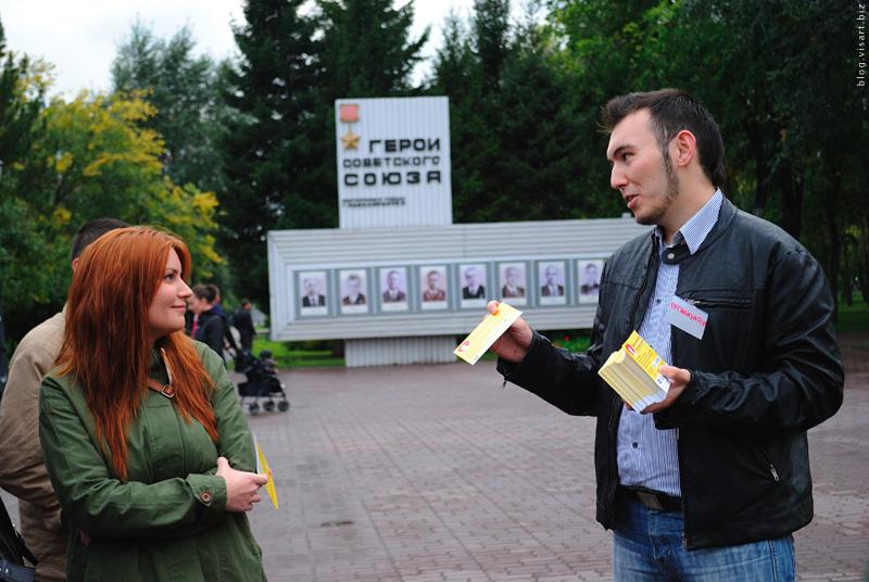 Обращение к новосибирским депутатам от КПРФ