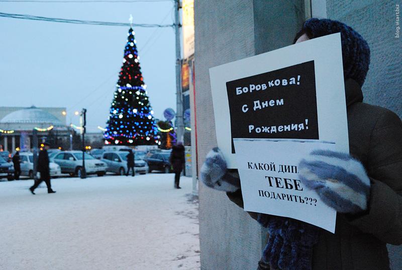 Пикеты в защиту Сергея Удальцова