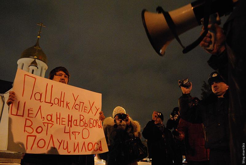 Задержания в Новосибирске
