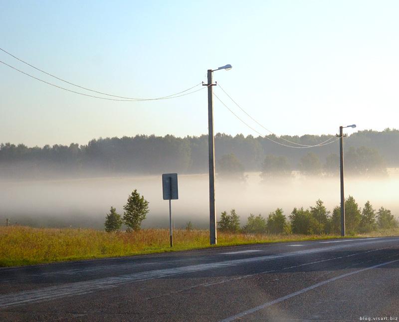 Siberian road to Kemerovo