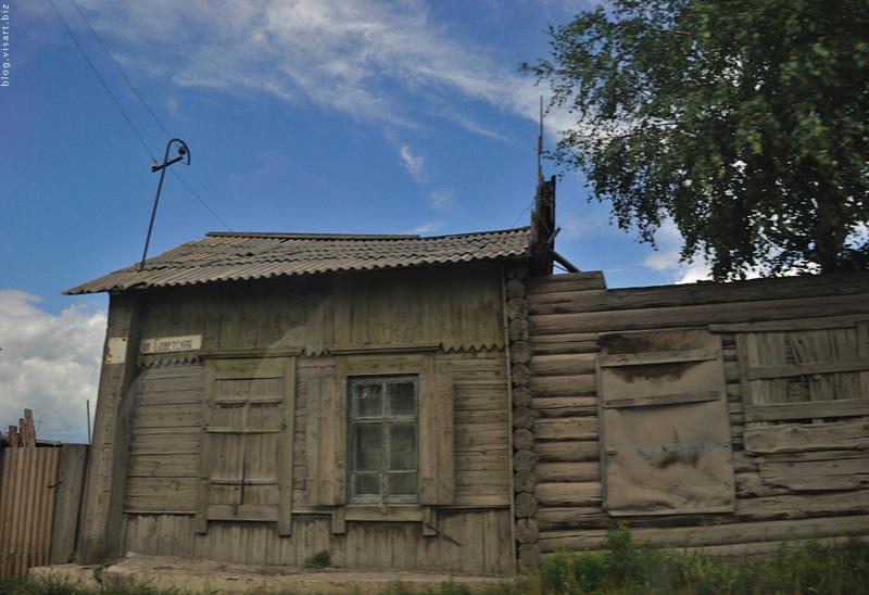 Iskitim houses