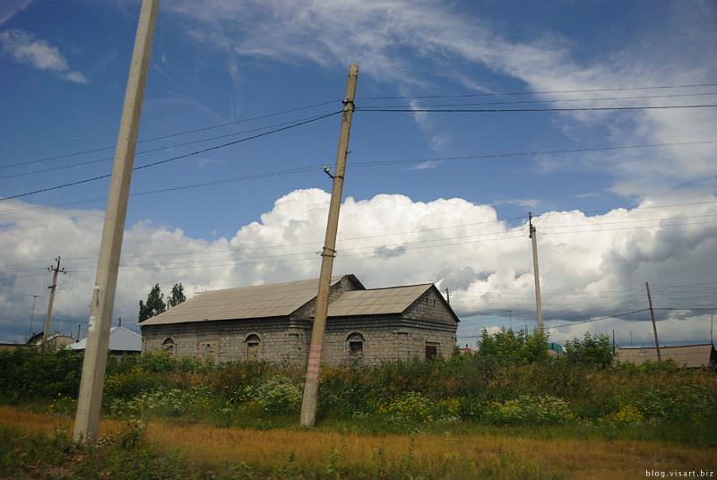 Iskitm houses