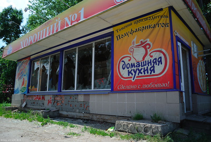 Томск 2011