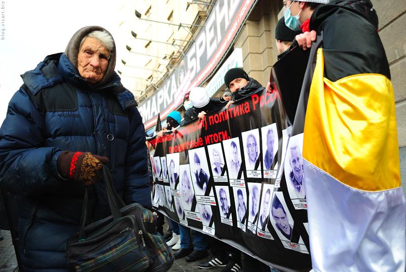 1612.  Русский марш — Новосибирск 2011. Третье ополчение.