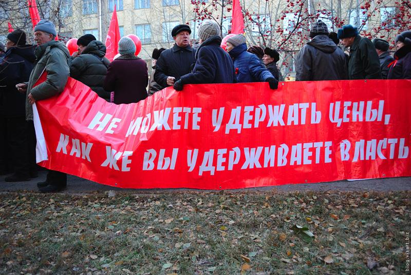 7 ноября 2011 – Новосибирск