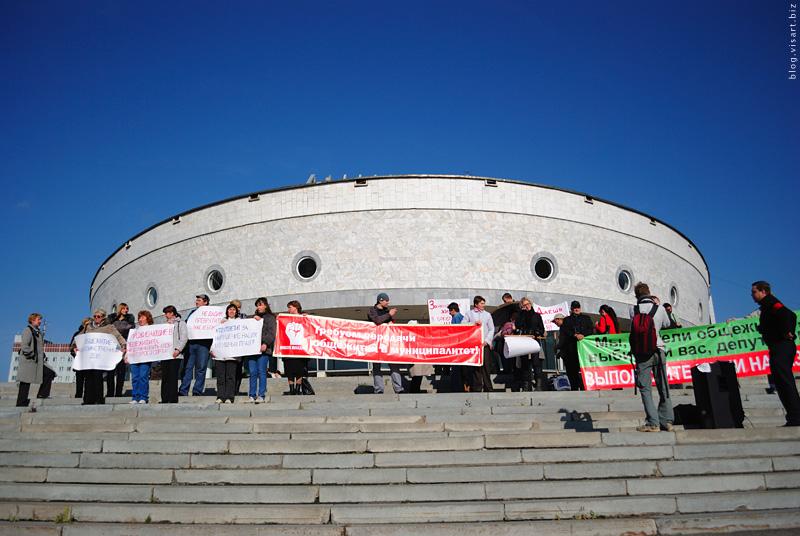 Новосибирск – протестный город