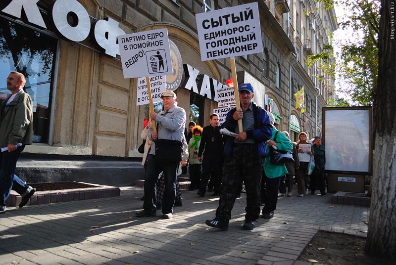 Традиционный митинг новосибирских пенсионеров