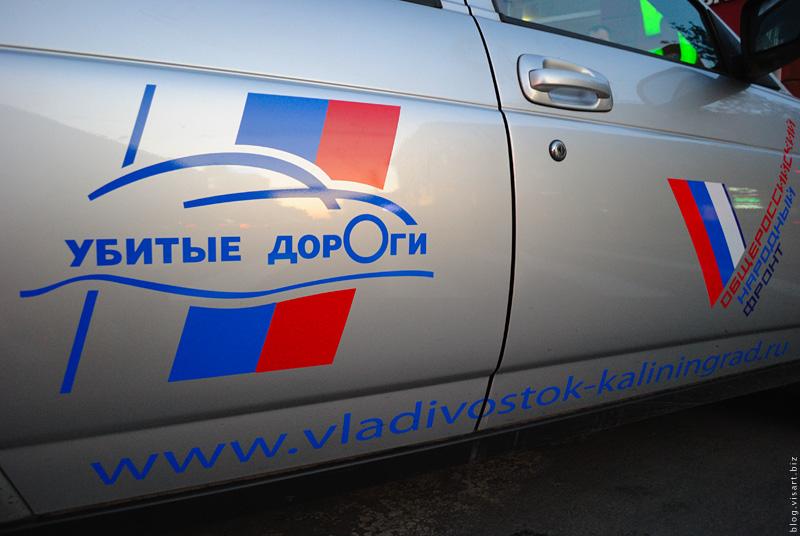 Новый проект Единой России
