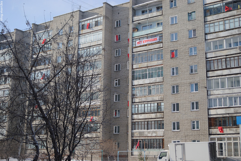 Appartment owners protests against fraud