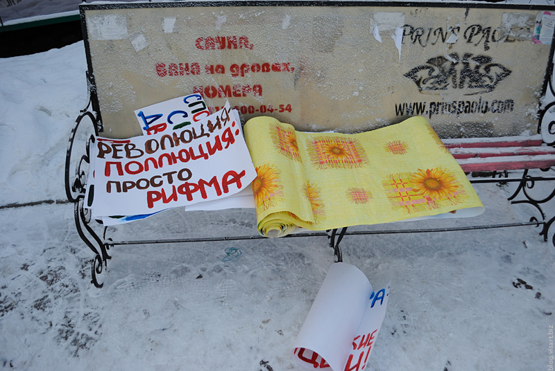 В Новосибирске подавлена Контрреволюция