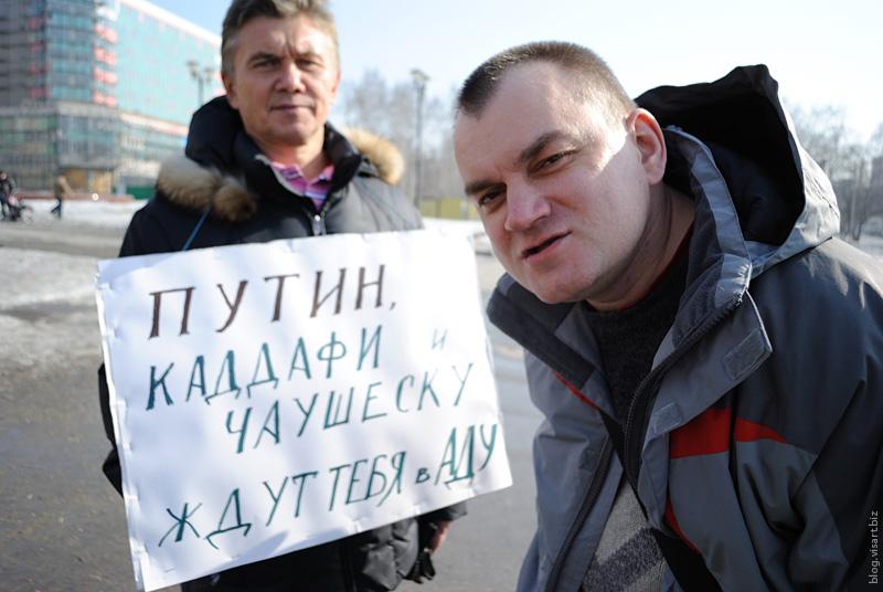 Марш новосибирской полиции