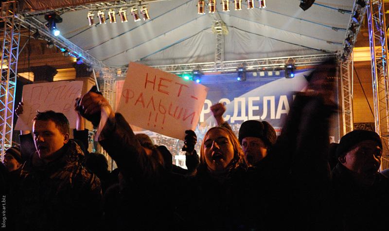Новосибирцы освободили оккупированную центральную площадь