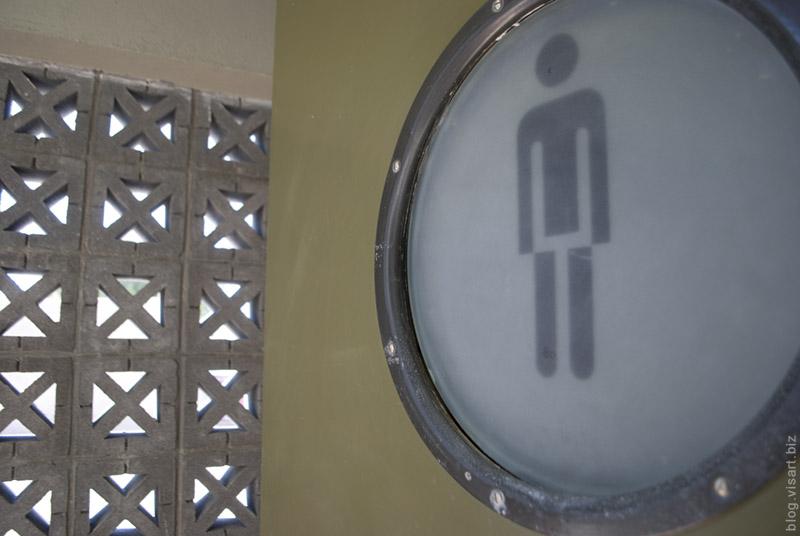 Toilets in Israel