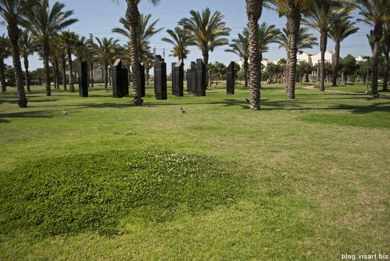 Парк жертв террора