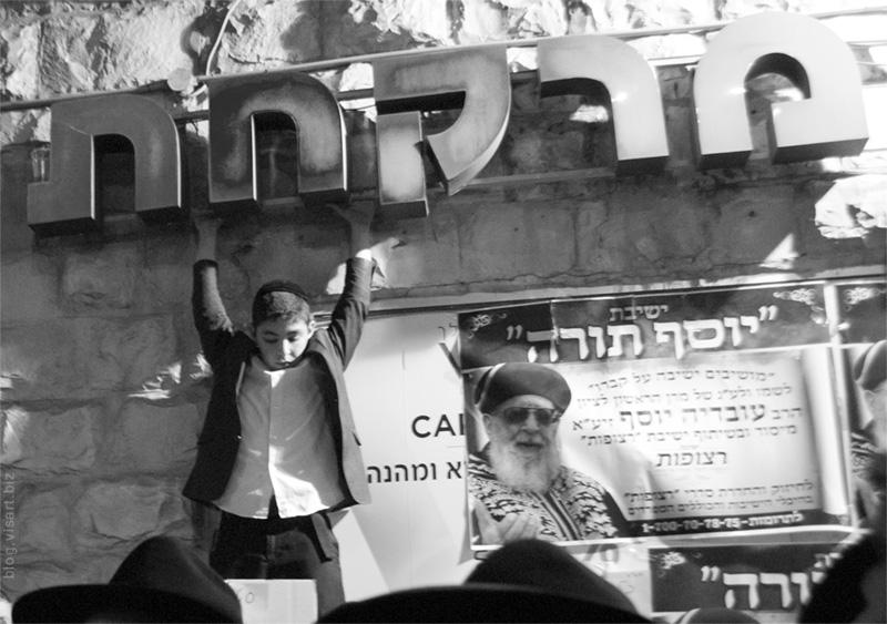 Rav Ovadia Yosef's Rememberance