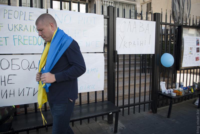 Standing for Ukraina