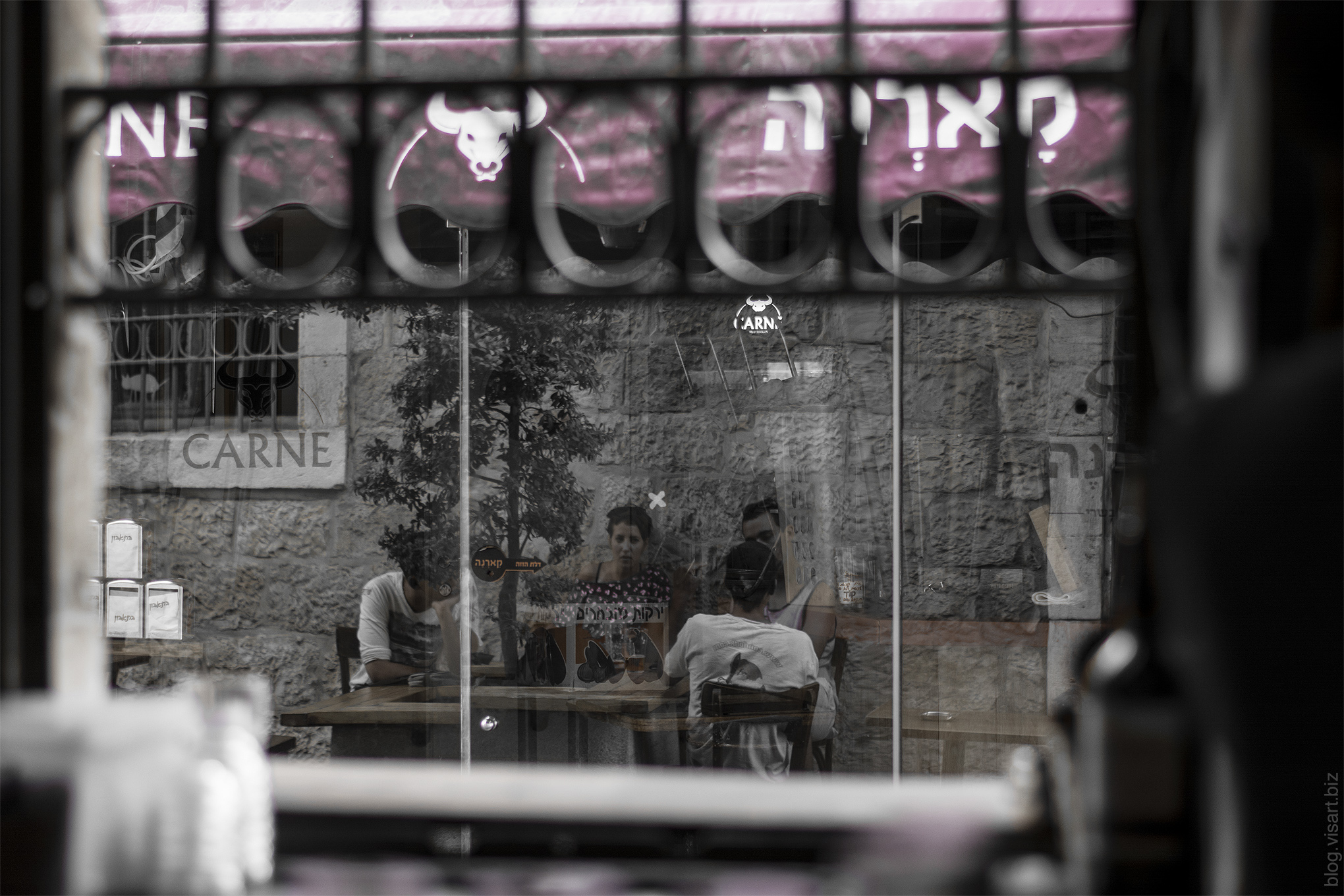 Jerusalem bar Sira