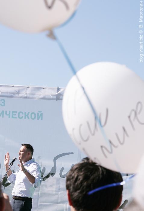 Navalny at Novosibirsk