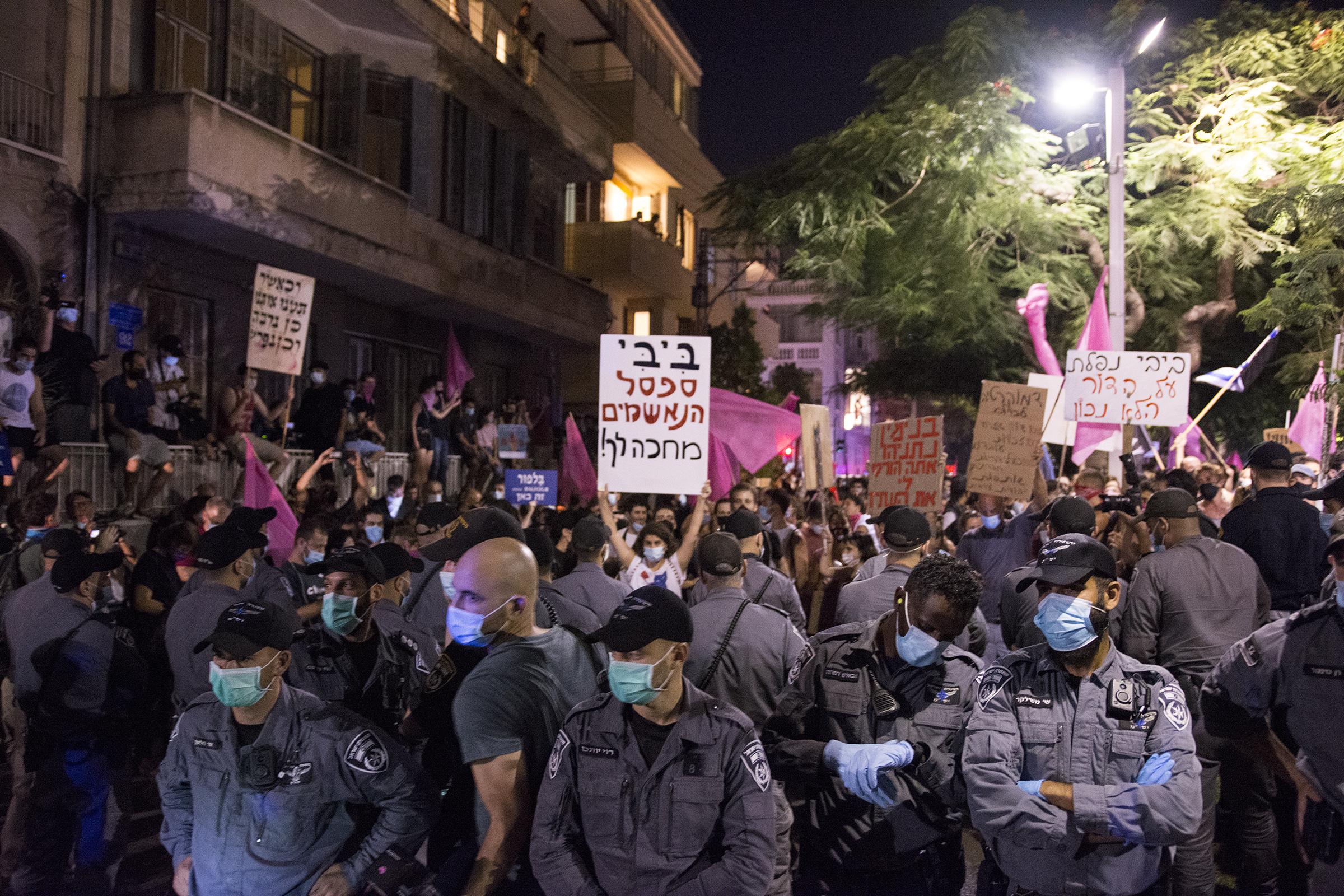 Pink Balfur in Tel Aviv