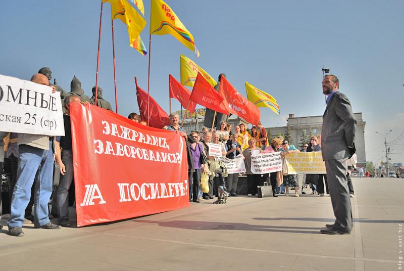 дольщики бунтуют на площади