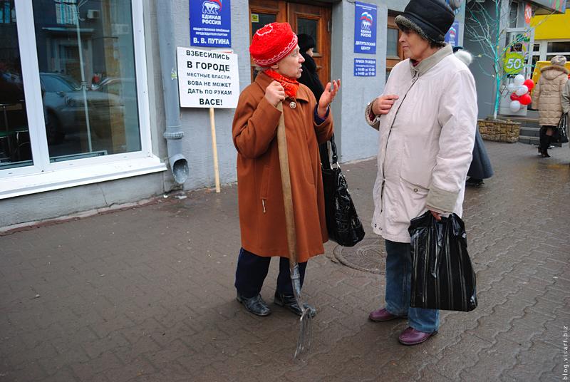 Марш пенсионеров подробно – часть 4 заключительная.