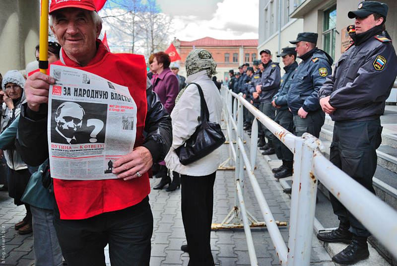 Марш пенсионеров
