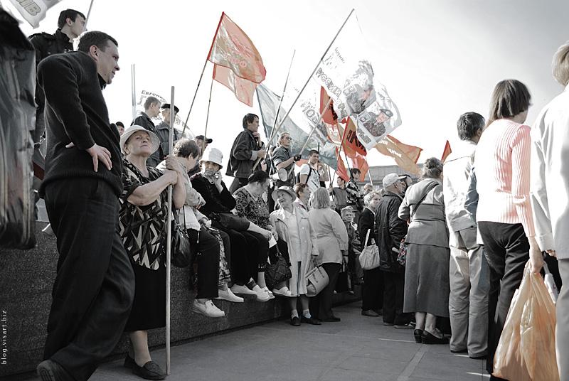 Протесты пенсионеров, день символичности.